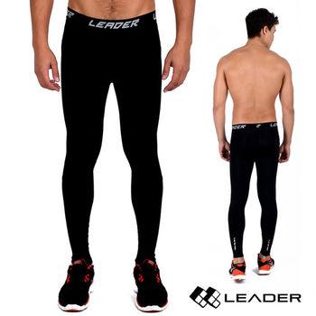 LEADER X-PRO梯度壓縮運動緊身褲 男款 黑底黑線
