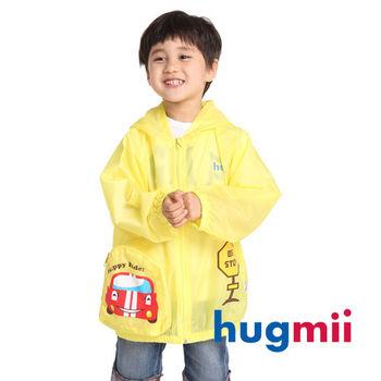 【hugmii】兒童可收納式防風防水防曬外套_賽車