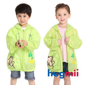 【hugmii】兒童可收納式防風防水防曬外套_猴子