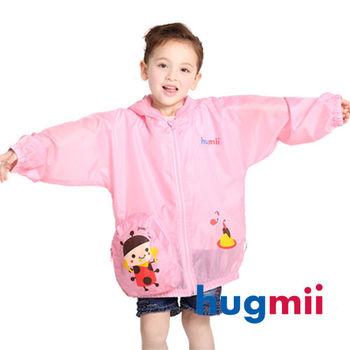 【hugmii】兒童可收納式防風防水防曬外套_瓢蟲