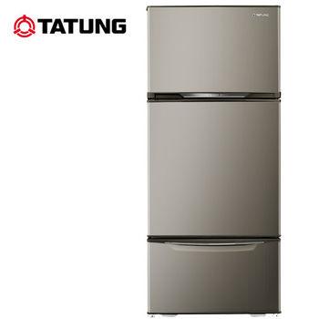 【TATUNG大同】475L三門變頻冰箱TR-C575V-BS 送安裝