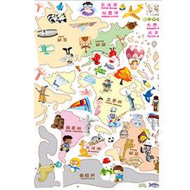 窩自在★DIY無痕創意牆貼/壁貼-世界地圖 _AY9112
