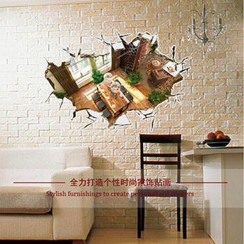 窩自在★DIY無痕創意牆貼/壁貼-餐廳風景_AY9255