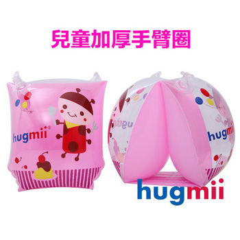 【hugmii】童趣造型兒童手臂圈_瓢蟲