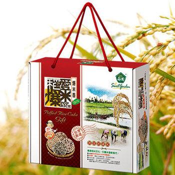 【愛米稻爆】12入綜合米香禮盒x4盒(米麥香/海苔芝麻/蔓越莓/黑豆醬油)