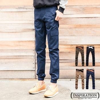 INSPIRATION-獨家設計側邊大口袋縮口工作褲-4色【A88859】
