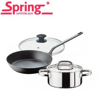 《瑞士SPRING》單柄鑄鐵平底鍋24cm(送玻璃蓋)+不鏽鋼雙耳低身湯鍋