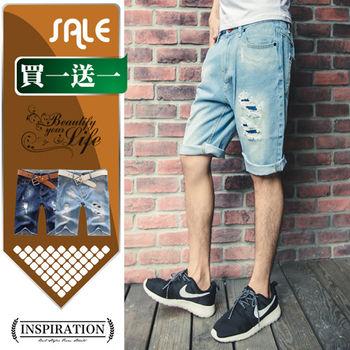 【加碼送背心】INSPIRATION-石洗破壞刷白不收邊單寧牛仔短褲-2色【A1523】