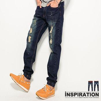 INSPIRATION-極致破壞波漆潮流感縮口牛仔褲【A1379】