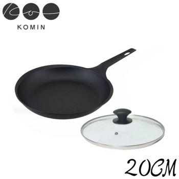 【日本KOMIN】職人手做超薄鑄鐵平底鍋20CM