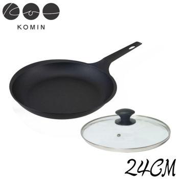 【日本KOMIN】職人手做超薄鑄鐵平底鍋24CM