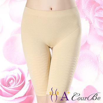 【A+CourBe】★超值任選★海洋無縫波浪按摩織紋提臀褲(膚色)