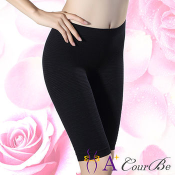 【A+CourBe】★超值任選★海洋無縫波浪按摩織紋提臀褲(黑色)