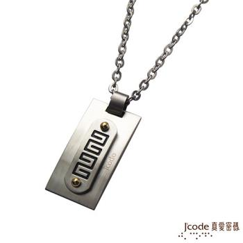 Jcode真愛密碼 狂潮白鋼項鍊