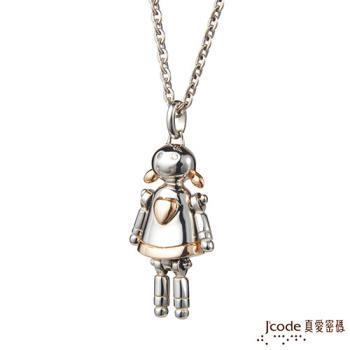 Jcode真愛密碼 安琪拉白鋼項鍊