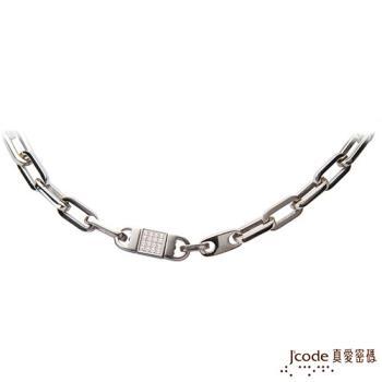 Jcode真愛密碼 變幻白鋼項鍊