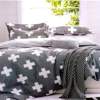 【美夢元素】天使 天鵝絨 雙人四件式涼被床包組