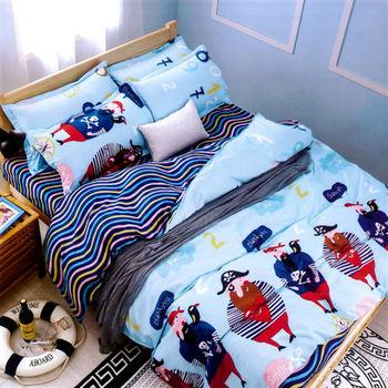 【美夢元素】加勒比海盜 天鵝絨 單人三件式涼被床包組