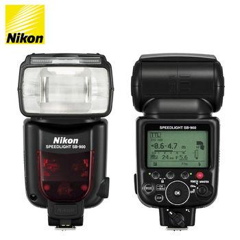 【送柔光罩】 Nikon Speedlight SB-900 SB900 閃光燈 (公司貨)