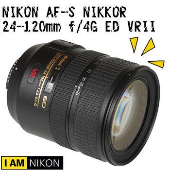 {送UV保護鏡}NIKON AF-S 24-120mm f/4G ED 減震變焦鏡頭 (平輸)