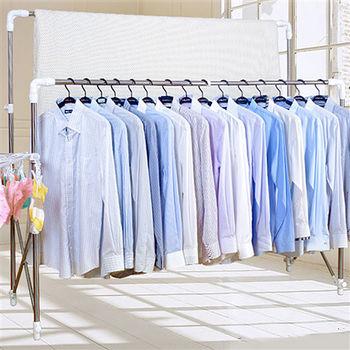 【買達人】第二代不鏽鋼伸縮折叠曬衣架