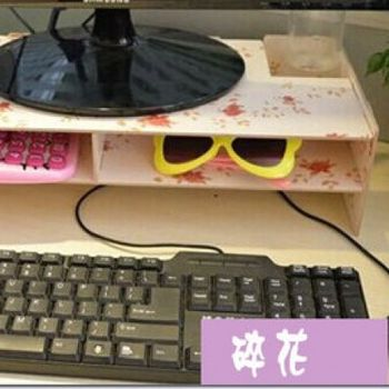 窩自在★電腦置物櫃3mm-碎花