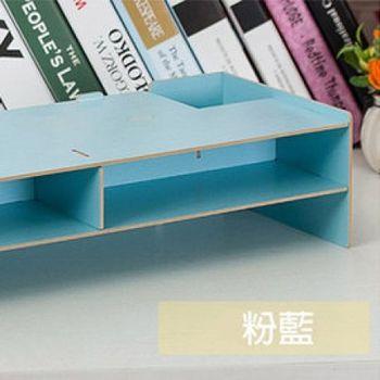 窩自在★電腦置物櫃3mm-粉藍