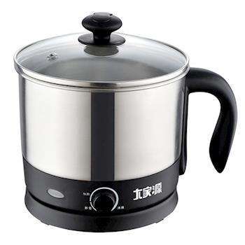 【大家源】1.2L 304不鏽鋼多功能蒸煮美食鍋 TCY-2741