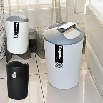 【將將好收納】炫風迷你垃圾桶-5L