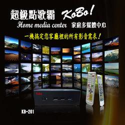 [宇晨KOBO]超級點歌霸-數位多媒體影音播放器型號:KB-201