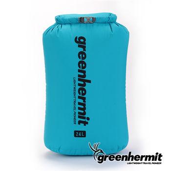 GREEN HERMIT 輕量防水袋-24L 瓦藍 OD1324