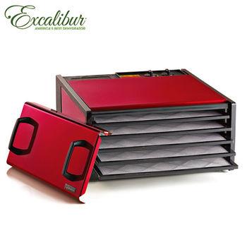 福利品《Excalibur伊卡莉柏》彩色系列低溫乾果機(玫瑰紅)