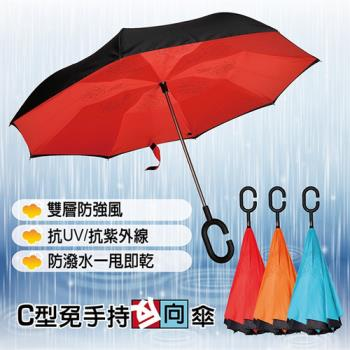 (加贈霹靂香水) C型免持雙層反折傘 防強風 時尚玫瑰花紋 玻璃纖維反向骨架 高密度防撥水材質