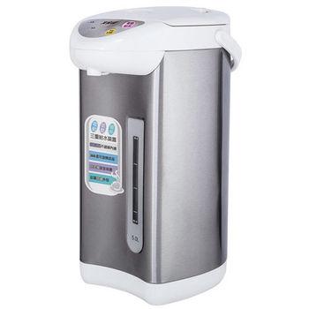 【大家源】5L電動熱水瓶 TCY-2225