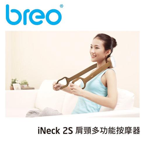 Breo倍輕鬆 頸部按摩器iNeck2S