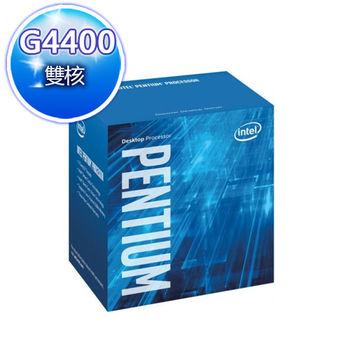 Intel 英特爾 Pentium G4400 中央處理器