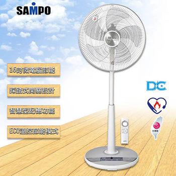 【SAMPO聲寶】16吋ECO智能溫控DC節能風扇 SK-FC16DR