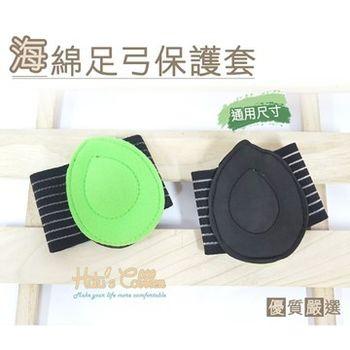 ○糊塗鞋匠○ 優質鞋材 H24 海棉足弓保護套-2雙