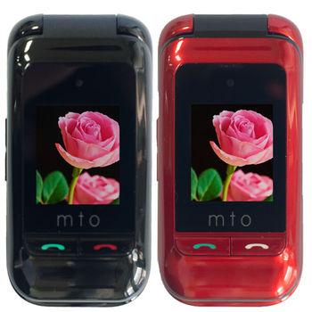MTO M369 折疊式雙卡3G功能性手機
