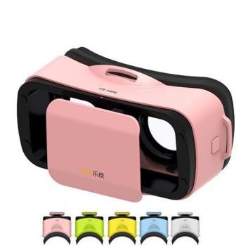 樂技 VR MINI 頭戴式 虛擬實境3D立體眼鏡 (可容下4.5-5.5吋手機)