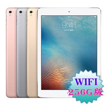 Apple iPad Pro 9.7吋智慧平板(256G/WiFi版)※送多功能支架※