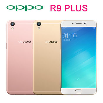 OPPO R9 Plus 八核心6吋4G全頻雙卡機(4G/64G版)※加贈藍牙耳機+支架+USB充電扣+耳機防塵塞+內附透明背蓋※
