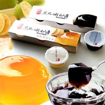 【黑丸】黑丸MINI嫩仙草/檸檬愛玉(18盒)