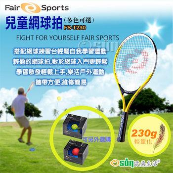 【Osun】FS-T230兒童網球拍(五色可選CE185)