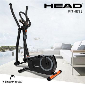 【HEAD 海德】磁控橢圓機 H7050E