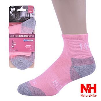 Naturehike 舒適型戶外機能襪 健行襪 登山襪女款 (粉紅)