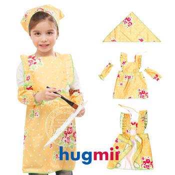 【hugmii】兒童黃色花朵圍裙