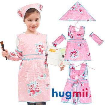 【hugmii】兒童粉色花朵圍裙