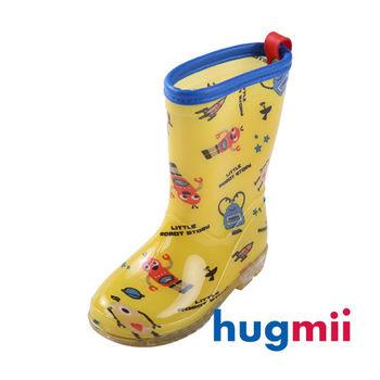 【hugmii】高邦滿圖童趣造型兒童雨鞋_黃機器人