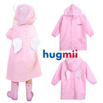 【hugmii】童趣立體造型兒童雨衣_粉天使